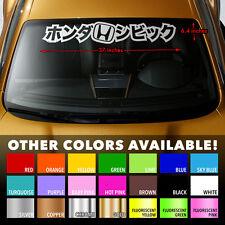 """HONDA CIVIC in JAPANESE KATAKANA Windshield Banner Vinyl Decal Sticker 37""""x6.4"""""""