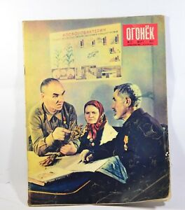1952 Vintage Russian USSR Soviet Magazine Ogonek Огонек No.13 Stalin Era