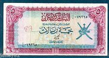~ Oman 5 zona BANCONOTA-p18a ~