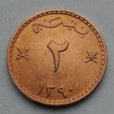 Muscat & Oman 2 Baisa 1970 (AH1390). KM#36. Two Baiza Cents coin. One Year Issue