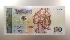Georgia, Georgien, 1995, National Bank of Georgia, 100 Laris, Rustaveli, UNC!!