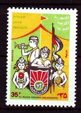 Syrien Syria 1977 ** Mi.1377 Junge Pioniere | Youth Pioneers | Baath-Party