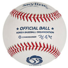 KBO Korean Baseball League Skyline Official Ball Baseball 1EA (without Case)