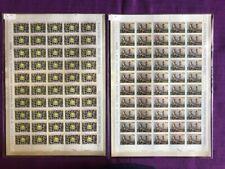 ITALIA 1977  2 FOGLI  CAMPAGNA CONTRO LA DROGA  DA LIRE 120-170   NUOVI