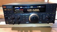+++ JRC Weltempfänger NRD 545 DSP Receiver + CHE 199 VHF/UHF Konverter 2GHz +++