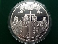 20 Griven 1025th anniversary of Christianization of Kievskoy Rusi,2012 year
