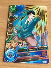 Carte Dragon Ball Z DBZ Dragon Ball Heroes Galaxy Mission Part 03 #HG3-42 Rare