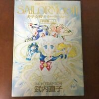 Sailor Moon Original Illustration Art Book #1 Pretty Soldier by Naoko.T w/Track