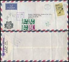 GB POSTAGE DUE from UGANDA 1972 To Pay 7p WINITS + PRESIDENTS OFFICE HANDSTAMP
