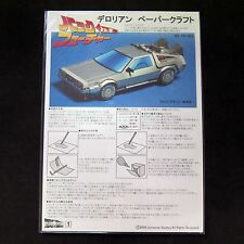 Brand New BTTF Back to the Future Papercraft Delorean Paper Model Car Figure