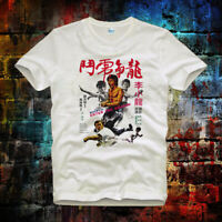 Enter The Dragon Bruce Lee 73 Movie Unisex Men Women Retro Vintage T Shirt  b7