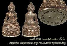 PhraGring Srivichai LP CROY, Wat PhuKouTong Code ๓๕๙,B.E.2557,Thai Buddha Amulet