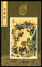 1991 China,T167M,The Outlaws of the Marsh (3rd Series),水浒传(三),Souvenir Sheet,MNH