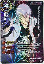 Bleach Miracle Battle Carddass Gin Ichimaru J Hero Part1 UR 045/102