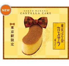 《日本代购》 - TOKYO BANANA Castella 东京香蕉卡斯特拉