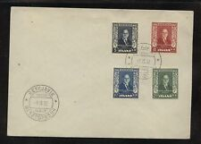 Iceland 274-277 on cover 1952