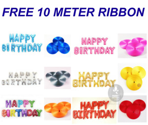 """16"""" HAPPY BIRTHDAY FOIL BALLOONS FREE 10 METER MATCHING RIBBON PARTY DECORATION"""