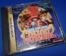 Sega Saturn Cotton 2 Magical Night Dreams Japan SS