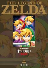 The Legend of Zelda Four Swords + Japanese comic manga Link