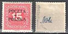 "Poland 1919 - ""Cracow Issue ""- Mi. P49 - MLH(*)"