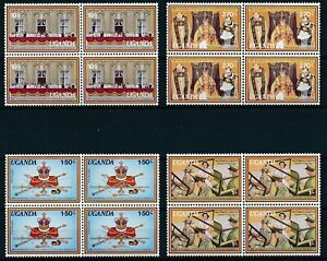 [P5610] Uganda 1979 good set in bloc of 4 stamps very fine MNH