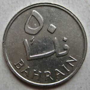 BAHRAIN 1965 (AH1385) BRONZE FIFTY 50 FILS COIN (KM# 5)