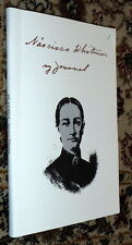 My Journal 1836,Narcissa Whitman,VG-,SB,2002   wr