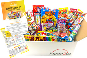 NEW! 20 PIECE JAPANESE CANDY BOX Dagashi Sweets & Snacks Set FREE AIRMAIL