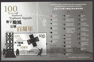 HONG KONG CHINA 2017 100 YEARS NUMBERED TYPHOON SIGNALS SOUVENIR SHT STAMP MINT