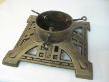 Heavy Cast Iron Antique Gold Christmas Tree Stand - Holds Trunk up to 5 3/4""