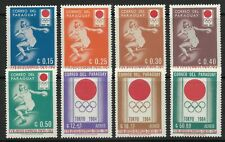 STAMPS-PARAGUAY. 1962. Tokyo Olympic Games Set. Michel: 1265/72. MNH.