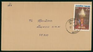 Mayfairstamps Thailand 1982 Surin Cancel Cover wwp4463