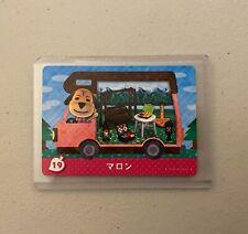 Maddie #19 *Authentic* Animal Crossing Amiibo Card | NEW | JPN Version |