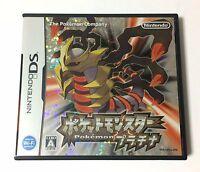USED Nintendo DS Pokemon Platinum JAPAN Pocket Monster import Japanese game