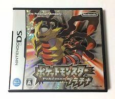 USED Nintendo DS Pokemon Platinum w/o Manual JAPAN Pocket Monster Japanese game