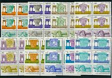 ISRAEL 1986 - 89 ARCHEOLOGY IN JERUSALEM ALL ISSUES BLOCKS MNH