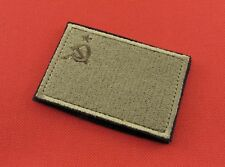 Soviet Union Flag Embroidered Hook & Loop Patch Sand Color