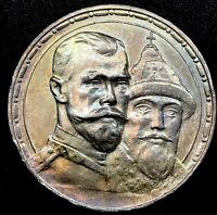 1913 BC Russia Imperial 300th Anniversary Romanov Dynasty Silver Ruble CHOISE BU