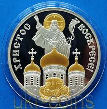 2015 Ghana 1Oz Silver Proof Gilded Coin Easter Jesus Catholic Orthodox Christian