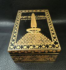 Post WWII Russian Straw Box Jewelry Trinket Box Inlay Kurgan Glory