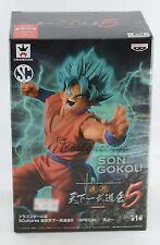 Banpresto Dragonball Z SCultures 5 Son Goku Gokou PVC Figure