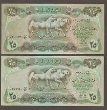 Iraq 25 Dinars 1978, 1980; AU; P-66; L-B323; Arabian horses, Fountain; set of 2