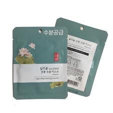 010pcs illi Korean Face Mask Sheet Intensive Moisture Lotus Flower Mask Pack