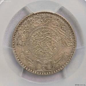 PCGS-AU55 AH1348(1929) HEJAZ & NEJD 1/4RIYAL SILVER KEY DATE TONED
