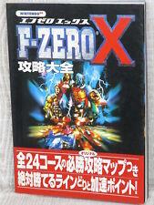 F ZERO X Kouryaku Taizen Guide Nintendo 64 Book 1998 TJ00