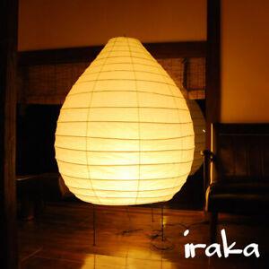 [MTO] Isamu Noguchi AKARI 23N Floor Stand Light Whole Set Lamp Shade Leg JAPAN