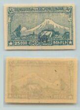 Armenia 1922 SC 381 mint . f7763