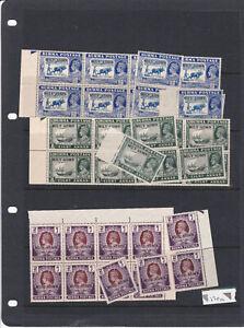 "Stamps.Burma, blocks &  strips ""Mily Admin"" overprints"
