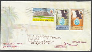 5602 - QATAR 1987 COVER DOHA TO KIFISSIA GREECE