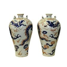 Pair Chinese Red Blue White Porcelain Dragon Ear Ring Vases ws808
